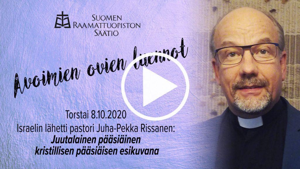 Juha-Pekka Rissasen juutalaisuus-luennon mainoskuva